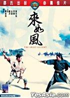 來如風 (香港版) (DVD)