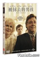 Boy Erased (2018) (DVD) (Taiwan Version)