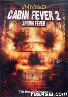 Cabin Fever 2: Spring Fever (DVD) (US Version)