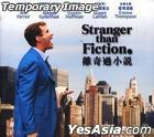 Stranger Than Fiction (2006) (Blu-ray) (Hong Kong Version)