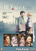 A Case of You (2013) (DVD) (Hong Kong Version)