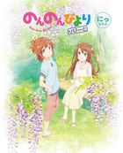 Non Non Biyori Repeat Vol.2 (Blu-ray)(Japan Version)