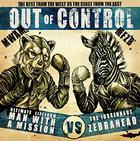 Out Of Control (通常盤)(日本版)