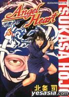 Angel Heart (Vol.3)