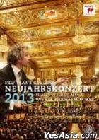 New Year's Concert 2013 (DVD) (Hong Kong Version)