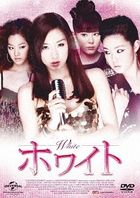 White: Melody of Death (DVD) (Japan Version)