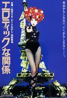 Erotic na Kankei (DVD) (Japan Version)
