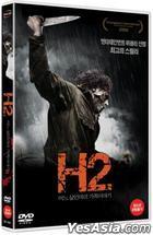 Halloween II (DVD) (Korea Version)