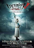 Identity V STAGE Episode3 Cry for the moon Side:S (Blu-ray) (Japan Version)