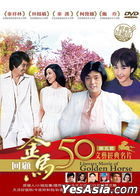 50 Literary Movie of Golden Horse Part 5 (DVD) (10-Disc Boxset) (Taiwan Version)