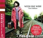 With One Wish (Taiwan Version)