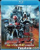 Kamen Rider x Kamen Rider Wizard & Fourze: Movie War Ultimatum (Blu-ray) (Hong Kong Version)