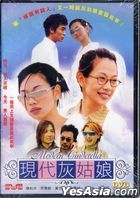 Modern Cinderella (2002) (DVD) (Hong Kong Version)
