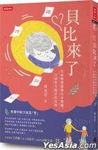 Bei Bi Lai Le : Sheng Ming De Jia Zhi Yu Chu Shen Wu Guan , Zhi Xu Nu Li Di Huo Chu Zi Wo