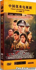 Don't Let Me See (DVD) (End) (China Version)
