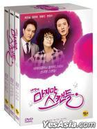 Last Scandal (DVD) (End) (MBC TV Drama) (Limited Edition) (Korea Version)