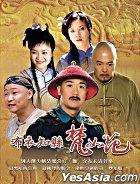 Bu Yi Zhi Xian Fan Ru Hua (Ep.1-24) (End) (HDVD) (Taiwan Version)