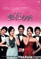 The Jewel Family (DVD) (End) (Multi-audio) (MBC TV Drama) (Taiwan Version)