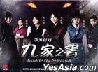 Gu Family Book (DVD) (End) (Multi-audio) (English Subtitled) (MBC TV Drama) (Singapore Version)