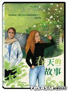 A Tale of Springtime (1990) (DVD) (Digitally Remastered) (Taiwan Version)