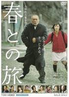 HARU TONO TABI (Japan Version)