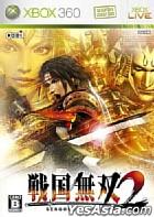 Sangokumusou 2 (Japan Version)