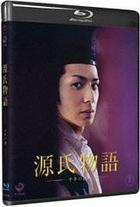 Tale of Genji: A Thousand Year Enigma (Blu-ray) (Normal Edition) (Japan Version)