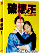 Love On Delivery (Blu-ray) (Full Slip Numbering Limited Edition) (Korea Version)