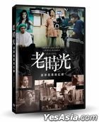 Old Days (DVD) (Taiwan Version)