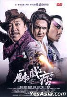 The Chef, The Actor,  The Scoundrel (2013) (DVD) (English Subtitled) (Hong Kong Version)