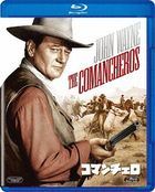 THE COMANCHEROS (Japan Version)