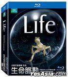 LIFE (DVD) (Ep. 1-10) (Taiwan Version)
