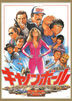 Cannon Ball Run (DVD) (Digitally Remastered Edition) (Japan Version)