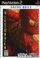 蜘蛛俠 2 (廉價版) (日本版)