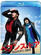 Heaven's Door (Blu-ray) (English Subtitled)  (Japan Version)