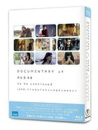 Documentary of AKB48 to be continued 10 Nengo, Shojo Tachi wa Ima no Jibun ni Nani wo Omounodaro? (Blu-ray) (Special Edition) (Japan Version)
