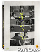 Grass (Blu-ray) (Korea Version)