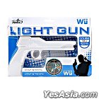 Light Gun (Wii)