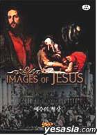 Images of Jesus (Korean Version)