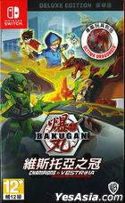 Bakugan: Champions of Vestroia (Asian Chinese / English Version)