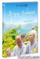 Samsara (DVD) (Korea Version)