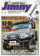Jimny SUPER SUZY 05145-06 2021