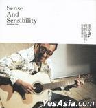 Jonathan Lee Sense And Sensibility Concert Live (2CD)