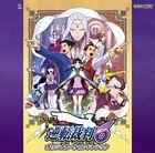 Gyakuten Saiban 6 Original Soundtrack (Japan Version)