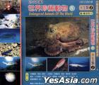 Endangered Animals Of The World 8 (VCD) (Hong Kong Version)