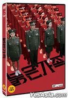 Red Family (DVD) (Korea Version)