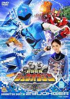 Doubutsu Sentai Zyuohger Vol.2 (Japan Version)