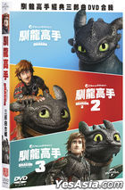 How to Train Your Dragon 3-Movie Collection (DVD) (Taiwan Version)