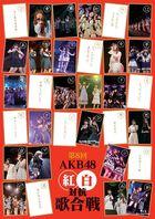 Dai 8 Kai AKB48 Kohaku Taiko Utagassen [BLU-RAY] (Japan Version)