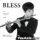 Han Bo Hyun - Bless